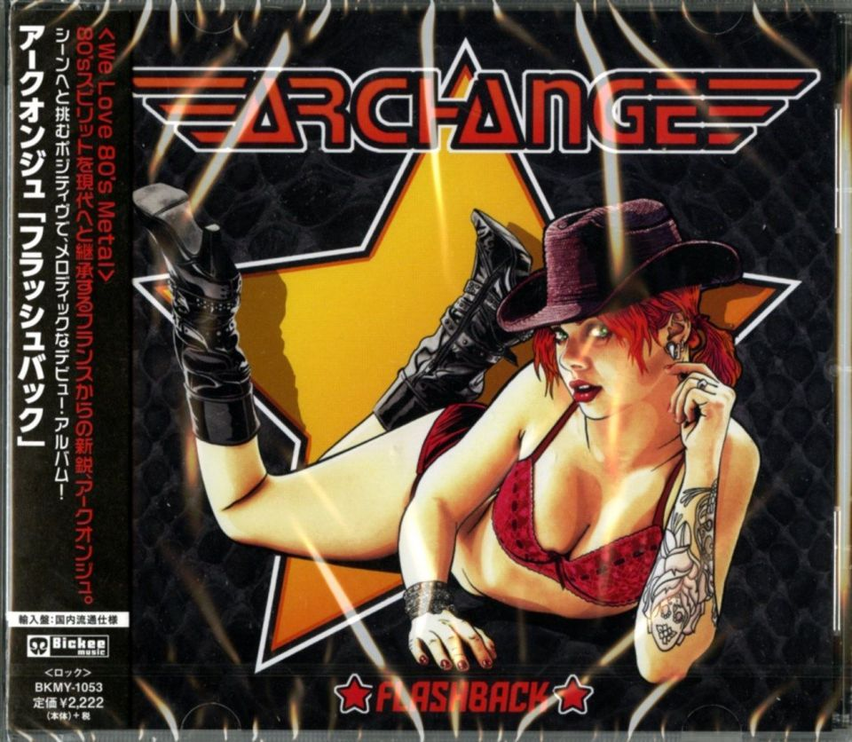 Archange Flashback CD
